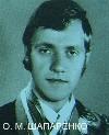 Shaparenko